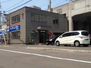 札幌駅東口店外観