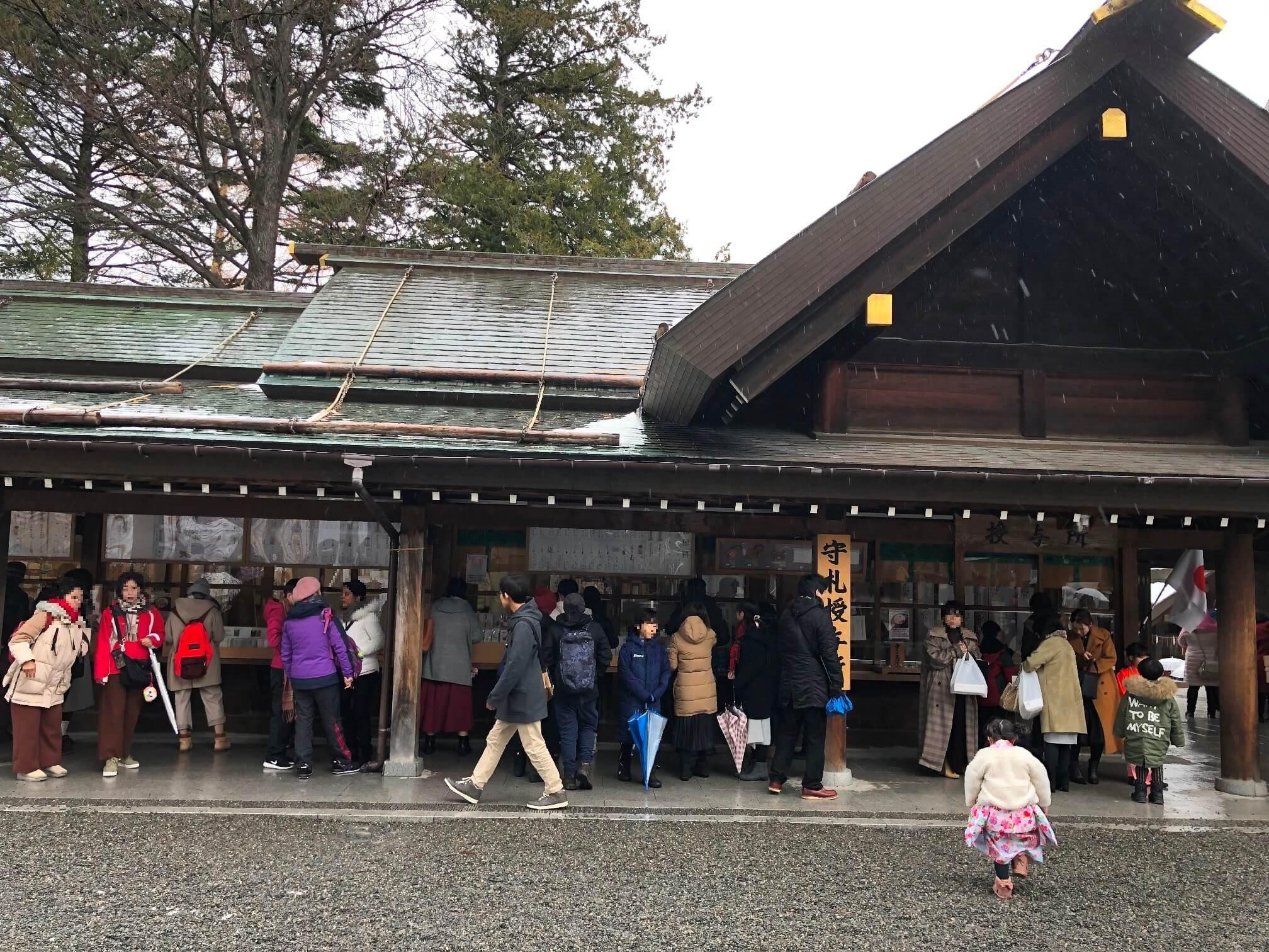 北海道神宮おみくじ