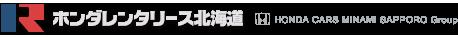 ホンダレンタリース北海道のロゴ